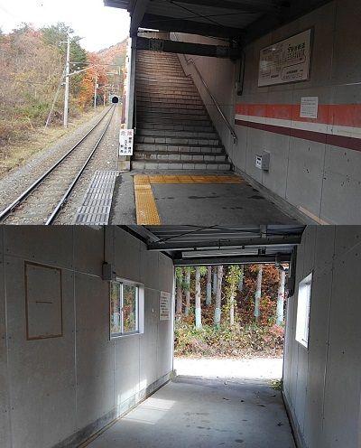 野岩鉄道52
