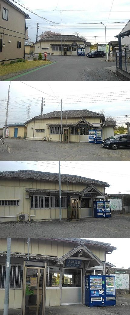 秩父鉄道d13