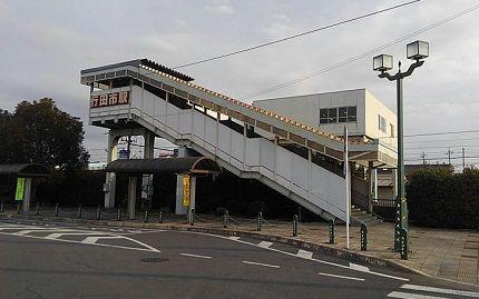 秩父鉄道a12