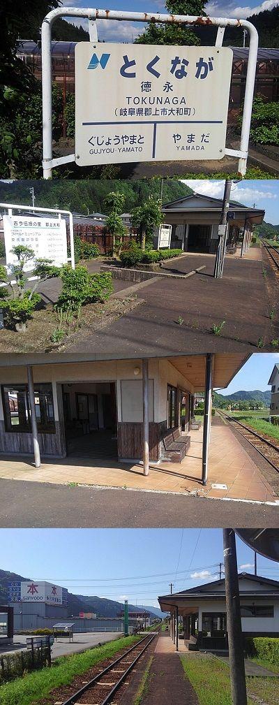長良川鉄道a99