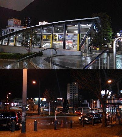 埼玉高速鉄道22