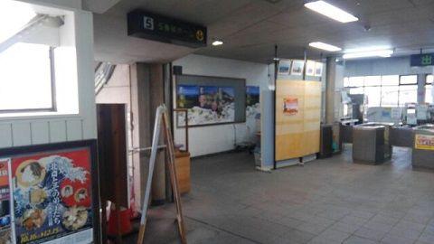 長野電鉄屋代線26