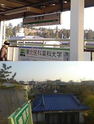 仙山線04
