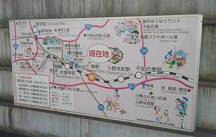 島原鉄道45
