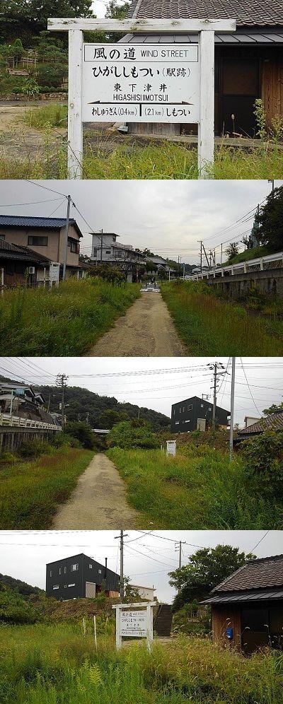 下津井電鉄a21