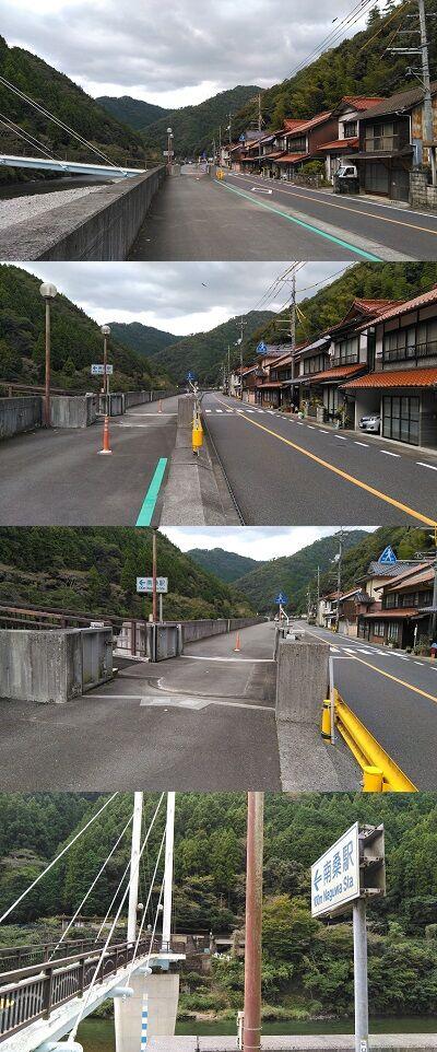 錦川鉄道a73