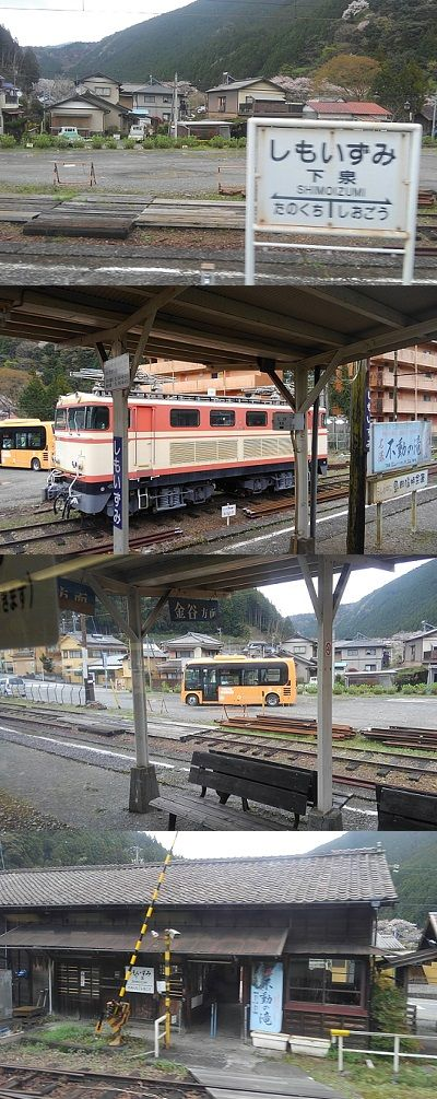 大井川鐵道大井川本線33