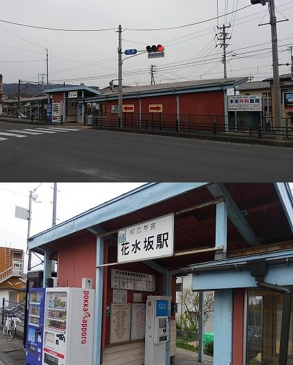福島交通飯坂線45