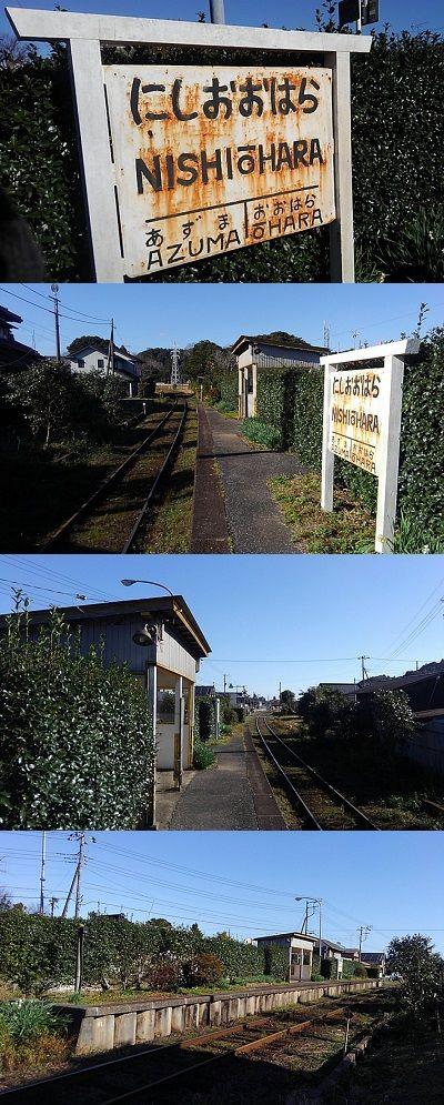 いすみ鉄道42