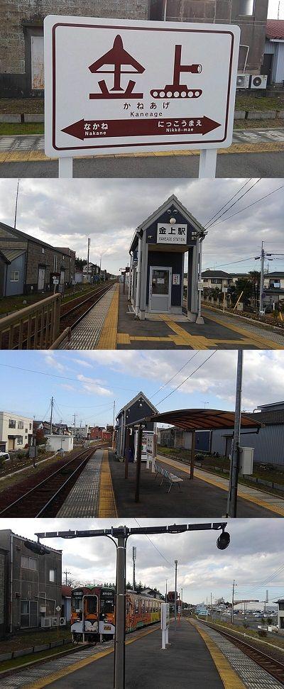 ひたちなか海浜鉄道19