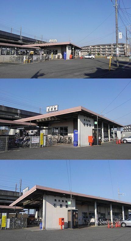 秩父鉄道d97