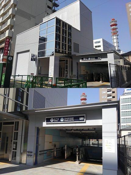 仙台市営地下鉄東西線42