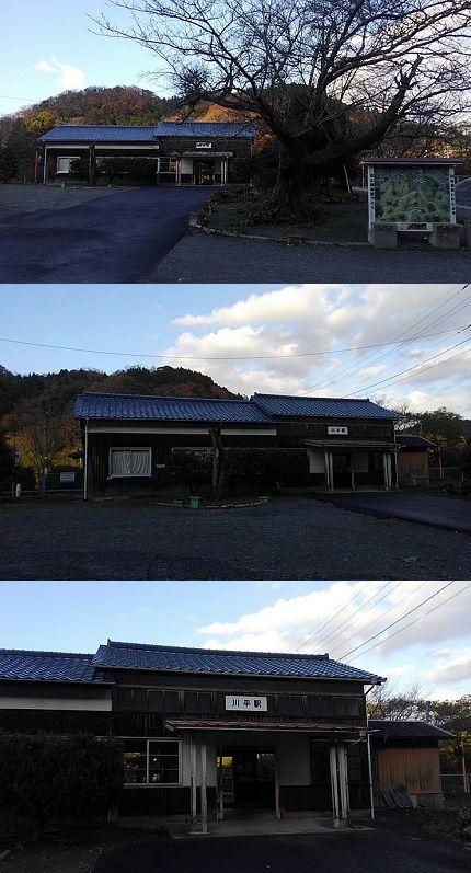 三江線c15