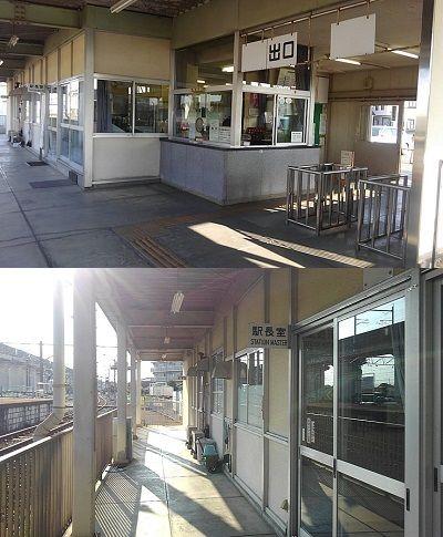 秩父鉄道e01