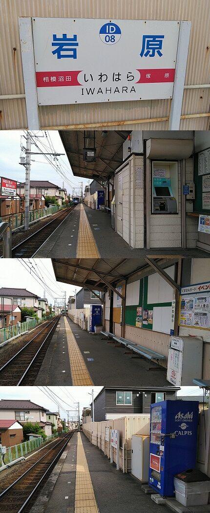 伊豆箱根鉄道大雄山線a57