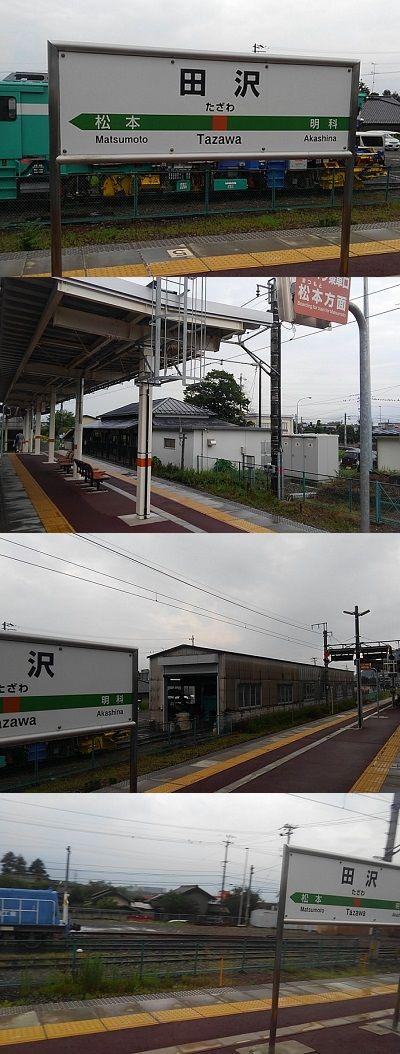 篠ノ井線13