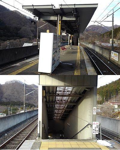 野岩鉄道a07