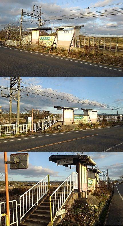 伊賀鉄道47