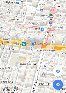 東京メトロ日比谷線13