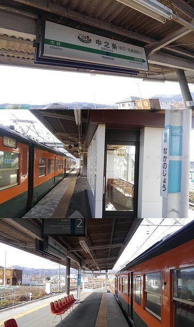 吾妻線19