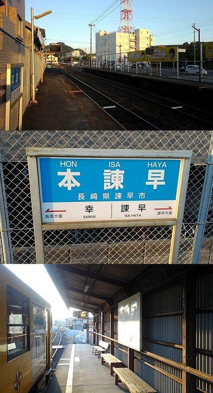 島原鉄道30