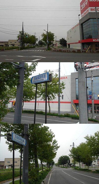 いさりび鉄道a42
