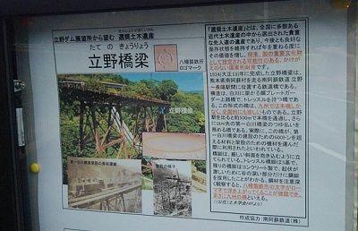 南阿蘇鉄道30