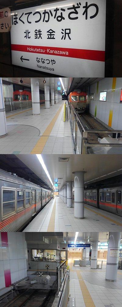 北陸鉄道浅野川線06