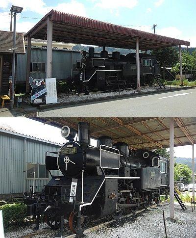 南阿蘇鉄道a79