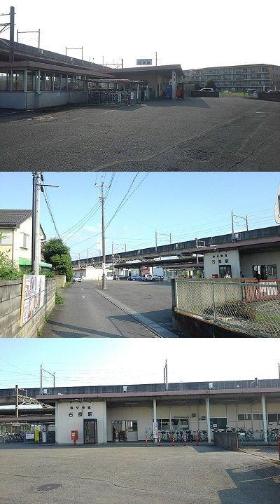 秩父鉄道f75