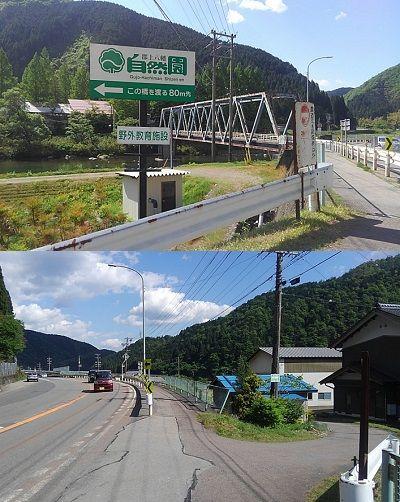 長良川鉄道a86