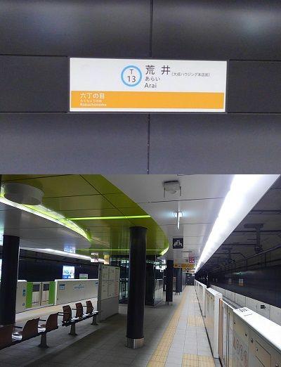 仙台市営地下鉄東西線58
