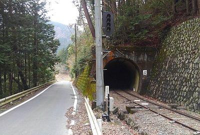 大井川鐵道井川線a06