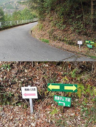 大井川鐵道井川線53