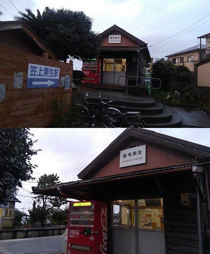 銚子電気鉄道24