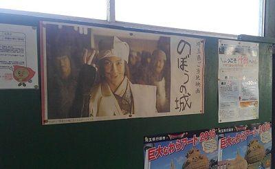 秩父鉄道a09