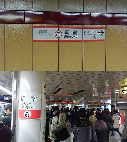 東京メトロ丸の内線37