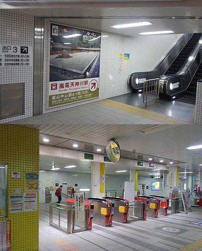 京都市営地下鉄東西線77