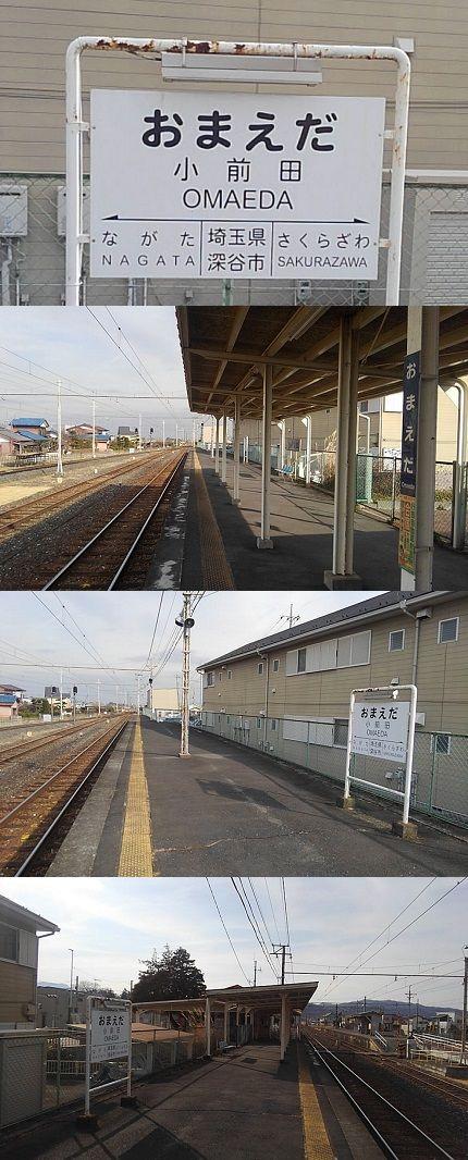 秩父鉄道c87