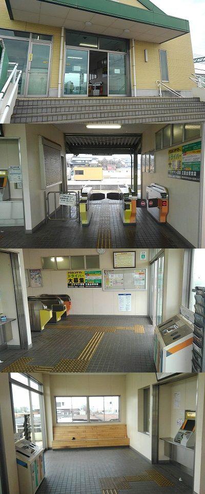 三岐鉄道北勢線a08