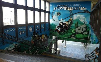 信楽高原鉄道05