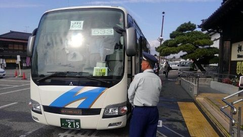 常磐線224