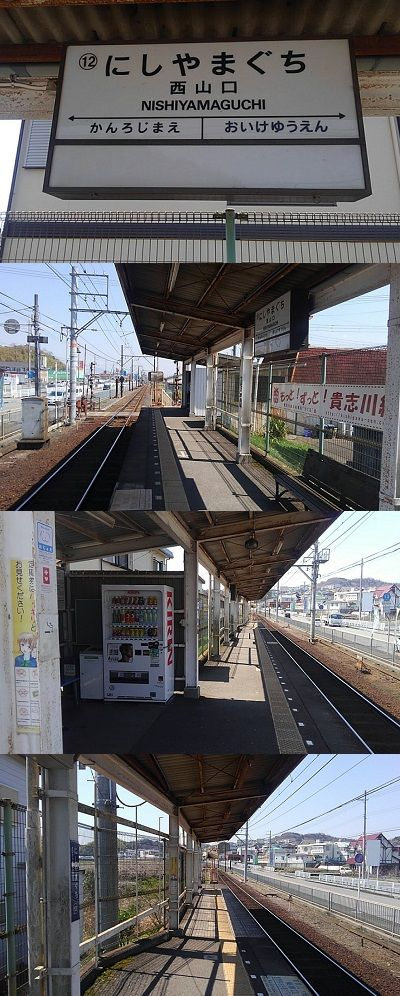わかやま電鉄貴志川線67