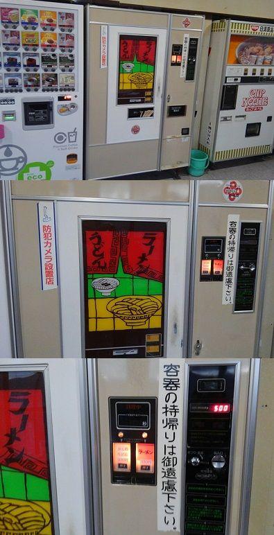 三江線b87