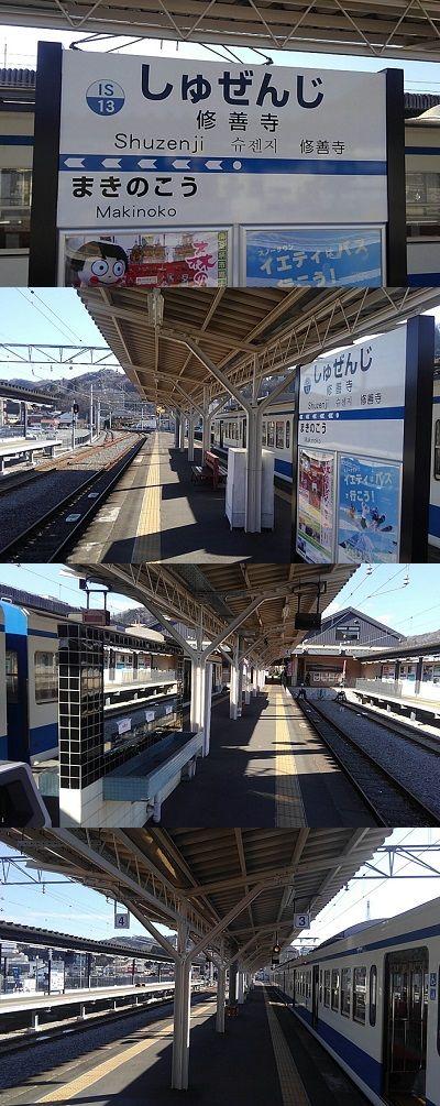 伊豆箱根鉄道駿豆線42