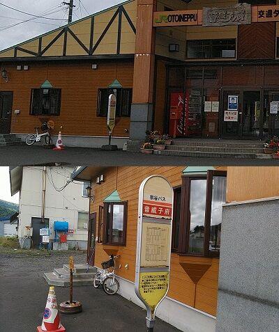 宗谷本線02_a82