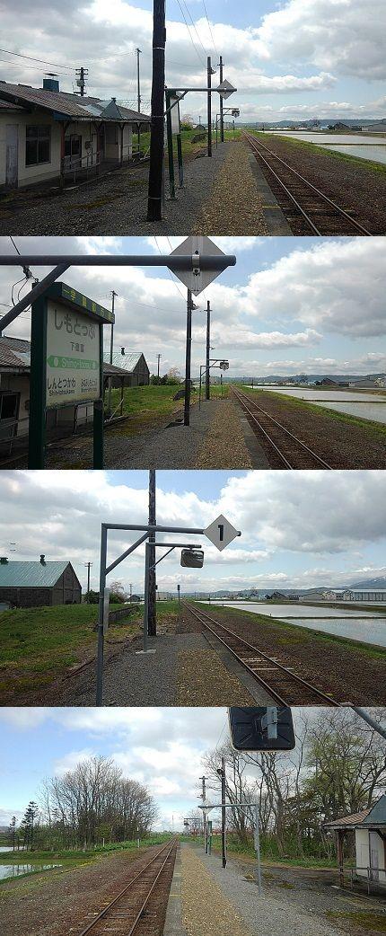 札沼線b05