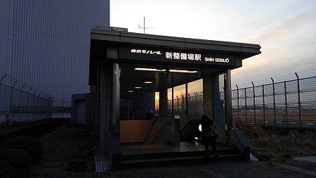 東京モノレール42