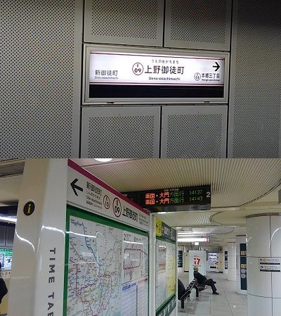 都営大江戸線15