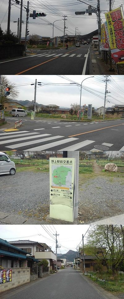秩父鉄道b98
